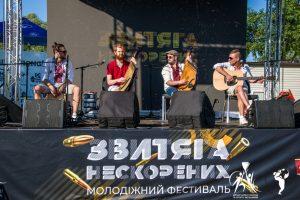 DSC_3707Фото Анна Бельская (Копировать)
